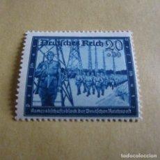 Sellos: ALEMANIA 1944, YVERT Nº 809*, EN BENEFICIO DE CARTEROS ALEMANES. FIJASELLOS. Lote 115295987