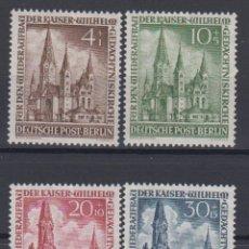 Sellos: BERLIN 1953 IVERT 92/5 *** RECONSTRUCCIÓN DE LA IGLESIA DEL EMPERADOR GGUILLERMO - MONUMENTOS. Lote 115808715