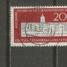 Francobolli: ALEMANIA DEMOCRATICA DDR SELLO YVERT NUM. 368 USADO. Lote 115841787