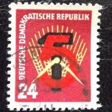 Sellos: ALEMANIA ORIENTAL DDR 1951 IVERT 45 - SELLO DE PROPAGANDA DEL PRIMER PLAN QUINCENAL. Lote 115932323
