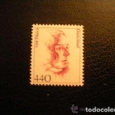 Sellos: ALEMANIA FEDERAL 1998 IVERT 1854 *** SERIE BÁSICA - MUJERES FAMOSAS DE LA HISTORIA DE ALEMANIA. Lote 116375143