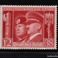 Sellos: ALEMANIA IMPERIO 687** - AÑO 1941 - HITLER Y MUSSOLINI. Lote 128884619
