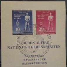 Sellos: RDA (REPÚBLICA DEMOCRÁTICA ALEMANA) 1955 H. 7. X ANIVERSARIO DE LA LIBERACIÓN.. Lote 128916547