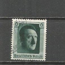 Sellos: ALEMANIA IMPERIO HITLER 1937 YVERT NUM. 8 USADO. Lote 129463843