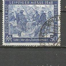 Francobolli: ALEMANIA ZONA AMERICANA INGLESA SOVIETICA YVERT NUM. 55 USADO . Lote 129464631