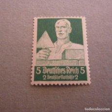 Sellos: ALEMANIA 1934, IMPERIO YVERT Nº 515*, A BENEFICIO DE SOCORRO DE INVIERNO PROFESIONES. Lote 130538998