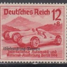 Sellos: ALEMANIA IMPERIO, 1939 YVERT Nº 629A / 629C /*/,. Lote 130625318