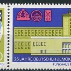 Sellos: ALEMANIA ORIENTAL DDR 1970 IVERT 1265A *** 25º ANIVERSARIO DE LA RADIODIFUSIÓN DE LA R.D.A.. Lote 131977098