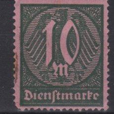 Sellos: DIENSTMARKEN 1921 - 1933 71 DIENSTMARKE WERTZIFFER 10 MARK DEUTSCHES REICH. Lote 132929270