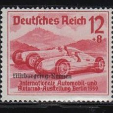 Sellos: ALEMANIA IMPERIO, 1939 YVERT Nº 629A / 629C /**/. Lote 133137698