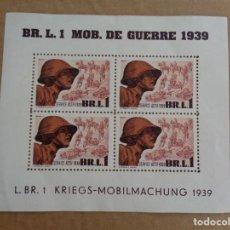 Sellos: HOJA BLOQUE SELLOS MOB. DE GUERRE 1939 - SIN USO. Lote 133394302