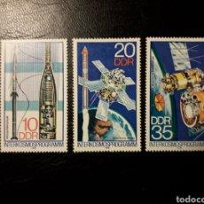 Sellos: ALEMANIA ORIENTAL. DDR. YVERT 1980/2. SERIE COMPLETA NUEVA SIN CHARNELA. ESPACIO.. Lote 134057866