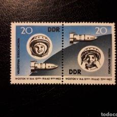 Sellos: ALEMANIA ORIENTAL. DDR. YVERT 673/4. SERIE COMPLETA NUEVA SIN CHARNELA. ESPACIO. COSMONAUTAS. Lote 134057902