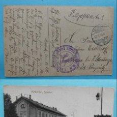 Sellos: FILATELIA - PRIMERA GUERRA MUNDIAL - ALEMANIA - FELDPOST CORREO DE CAMPAÑA - 13-8-1915 - VER MARCAS . Lote 135813186