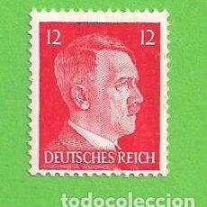 Sellos: ALEMANIA IMPERIO - MICHEL 788 - YVERT 712 - ADOLF HITLER. (1941).** NUEVO SIN FIJASELLOS.. Lote 136057018