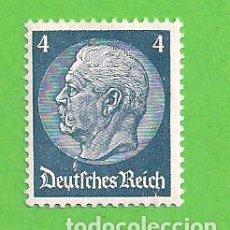 Sellos: ALEMANIA IMPERIO - MICHEL 483 - YVERT 443 - PRESIDENTE PAUL VON HINDENBURG. (1933).** NUEVO.. Lote 136143258