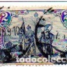 Sellos: ALEMANIA.- SELLO DEL AÑO 1900.- EN USADO. Lote 136318110