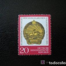 Sellos: ALEMANIA ORIENTAL DDR 1971 IVERT 1378 *** 50º ANIVERSARIO DE LA REVOLUCIÓN DE MONGOLÍA. Lote 136739590