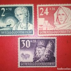 Sellos: POLONIA OCUPADA POR NAZIS!!! TRES SELLOS SIN USAR!! 26-10-1940.PAPEL GRUESO.MIRAD Y LEED!!!! . Lote 143246766