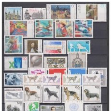 Sellos: GERMANY 1995 - COMPLETE YEAR MNH **. Lote 140417254