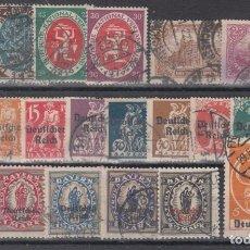 Sellos: ALEMANIA IMPERIO, 1919 - 1920 LOTE DE SELLOS USADOS. Lote 142822874
