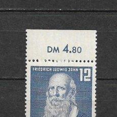 Sellos: DDR DE 1952 MICHEL 317 XI ** MNH BPP - 1/4. Lote 142992910