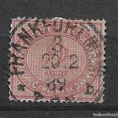 Sellos: ALEMANIA REICH 1889 SC# 36B 2M DULL VIO PUR ('89) 60 $ - 1/14. Lote 143061394