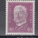 Sellos: ALEMANIA IMPERIO, 1928 - 1932 YVERT Nº 409 /*/ . Lote 143186258