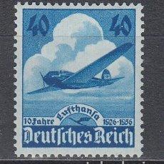 Sellos: ALEMANIA IMPERIO, AÉREO 1936 YVERT Nº 54 /*/. Lote 143411462