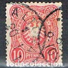 Alemania Reich Ivert nº 38 (año 1875), aguila heraldica en ovalo, usado