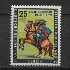Francobolli: BERLIN 1956 MICHEL 158 * MH - 2/6. Lote 144605618