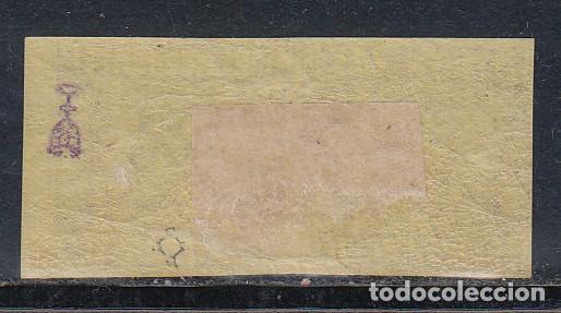 Sellos: ALEMANIA, BERGEDORF, 1861 YVERT Nº 4 A /*/, TETE-BECHE. - Foto 2 - 146443490