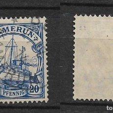 Sellos: ALEMANIA CAMERÚN 1914 SC # 23 20PF ULTRA (' 14) - 18/8. Lote 146568258