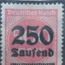Sellos: SELLO ALEMAN, DEUTSCHES REICH, 250 SAUFEND, 1923 NUEVO.. Lote 147232794