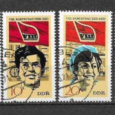 Sellos: ALEMANIA DDR 1971 USADO 8º CONGRESO DEL PARTIDO DE LA UNIDAD SOCIALISTA - 9/2. Lote 147558206