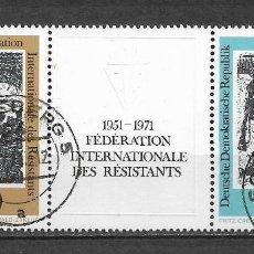 Sellos: ALEMANIA DDR 1971 USADO INTL. FEDERACIÓN DE COMBATIENTES DE LA RESISTENCIA - 9/2. Lote 147558242