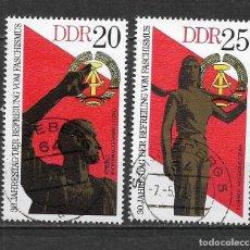 Sellos: ALEMANIA DDR 1975 USADO 30 ANIVERSARIO DE LA LIBERACIÓN DEL FASCISMO. - 9/3. Lote 147558386