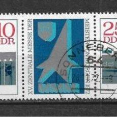 Sellos: ALEMANIA DDR 1972 USADO 15 FERIA CENTRAL DE MAESTROS DEL MAÑANA. - 9/3. Lote 147558414