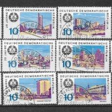 Sellos: ALEMANIA DDR 1969 USADO LA REPÚBLICA DEMOCRÁTICA ALEMANA. - 9/3. Lote 147558654