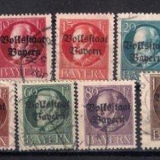Sellos: ALEMANIA BAYERN 1919 MICHEL 117/128 USADO - 9/34. Lote 147575726