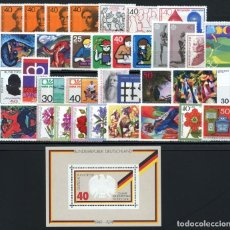 Sellos: ALEMANIA FEDERAL - 1974 - MICHEL 791/825** MNH (AÑO COMPLETO) (VALOR DE CATALOGO.- 30.00€). Lote 148240754