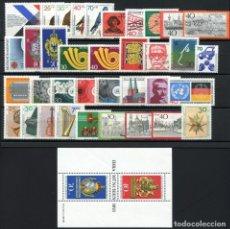 Sellos: ALEMANIA FEDERAL - 1973 - MICHEL 753/790** MNH (AÑO COMPLETO) (VALOR DE CATALOGO.- 35.00€). Lote 148240794