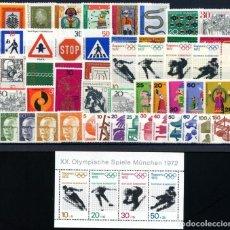 Sellos: ALEMANIA FEDERAL - 1971 - MICHEL 658/709** MNH (AÑO COMPLETO) (VALOR DE CATALOGO.- 50.00€). Lote 148240886
