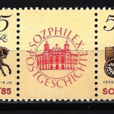 Sellos: ALEMANIA ORIENTAL DDR RDA 1985 YVERT 2590 A MICHEL 2965/2966 MNH** NUEVO SIN CHARNELA. Lote 271530238