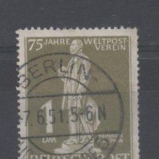 Sellos: ALEMANIA BERLIN=YVERT Nº 26_75º ANIVERSARIO DE LA UPU_CATALOGO 145 EUROS_REF:0240. Lote 149611314