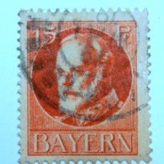 Sellos: SELLO POSTAL ALEMANIA - BAVIERA - BAYERN 1920 , 15 PF , REY LUDWING III, USADO. Lote 150813570