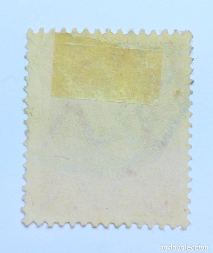 Sellos: Sello postal ALEMANIA - BAVIERA - BAYERN 1920 , 15 Pf , REY LUDWING III, Usado - Foto 2 - 150813570