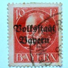 Sellos: SELLO POSTAL ALEMANIA - BAVIERA - BAYERN 1919 , 10 PF ,ESTADO DE PUEBLO EN LUDWIG III, USADO. Lote 150818126