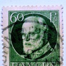 Sellos: SELLO POSTAL ALEMANIA - BAVIERA - BAYERN 1916 , 60 PF , REY LUDWIG III, USADO. Lote 150820494