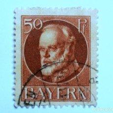 Sellos: SELLO POSTAL ALEMANIA - BAVIERA - BAYERN 1916 , 50 PF , REY LUDWIG III, USADO. Lote 150821822